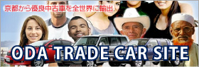 Export Japanese used car from Kyoto, Japan|Oda Oil